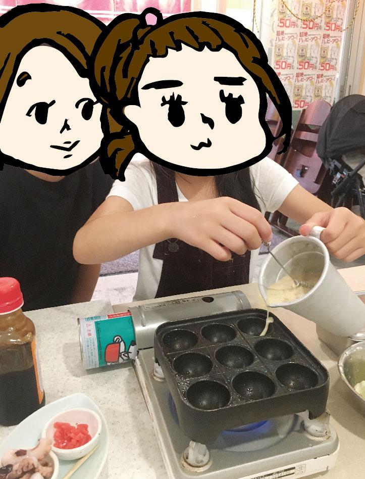 串カツ田中 たこ焼き